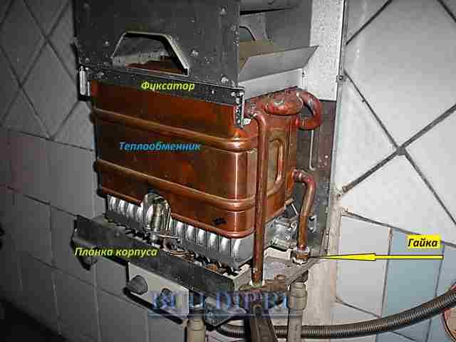 Прочистить теплообменник газовой колонки купить бустер для промывки теплообменников