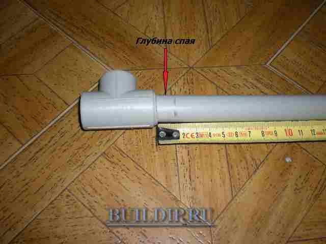 Пайка труб из полипропилена инструкция